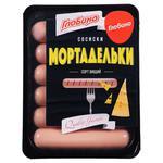 Сосиски Глобино Мортаделькы высший сорт
