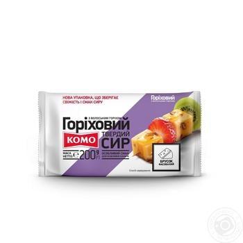 Сыр Комо Ореховый твёрдый с грецким орехом 50% 200г