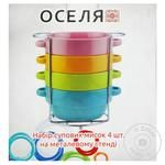 Oselya Set of Bowls with Handles for Broth 640ml 4pcs