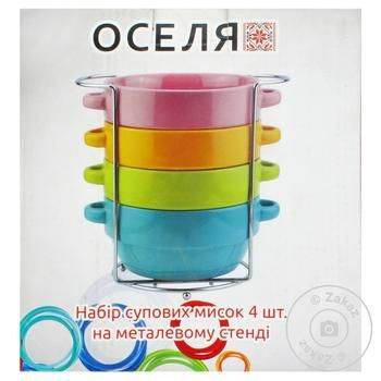 Oselya Set of Bowls with Handles for Broth 640ml 4pcs - buy, prices for Auchan - image 1