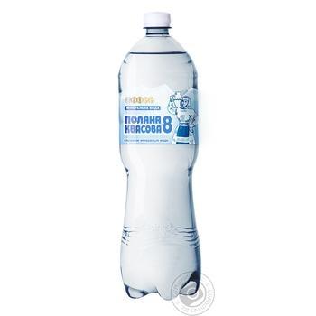 Вода минеральная Поляна Квасова 8 газированная лечебно-столовая 1,5л