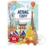 World Atlas with Reusable Stickers 65pcs