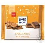 Ritter sport ginger cookie-cacao-cream milk chocolate 100g