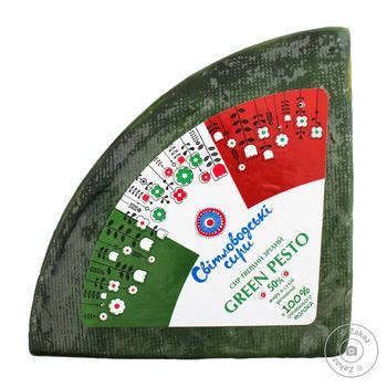 Сыр Светловодские сыры Green Pesto твердый 50%