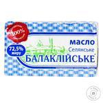 Масло Балаклійське селянське 72,5% 200г - купити, ціни на Восторг - фото 1