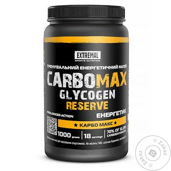 Extreme Energetic Carbo Max 1kg