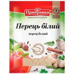 Pripravka White Pepper Ground 15g