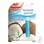 Enjee Coconut Lip Balm 6ml