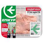 Мясо бедра индейки Эпикур охлажденное фасованное