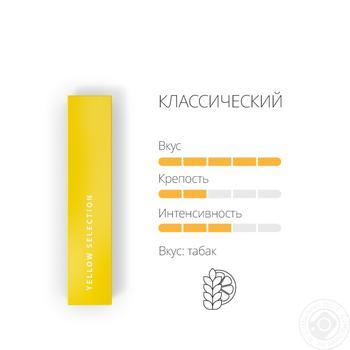 Стіки тютюновмісні Heets Yellow Label 0,008г*20шт - купити, ціни на Восторг - фото 7