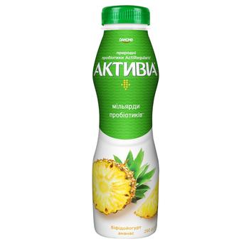 Activia Pineapple Flavored Bifidoyogurt 1,5% 290g