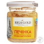 Печінка тріски Riga gold натуральна 85г