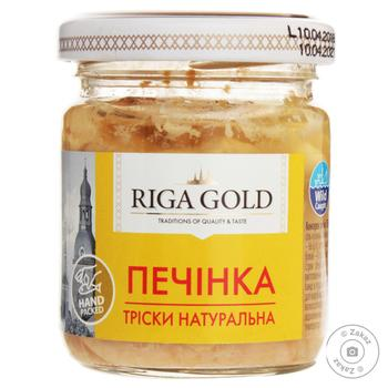 Печень трески Riga gold натуральная 85г