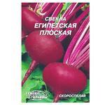 Семена Семена Украины Свекла Египетская плоская 20г