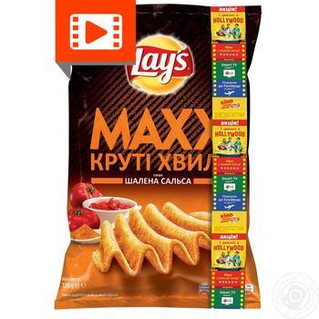 Чипсы Lay's Maxx со вкусом безумной сальсы 120г