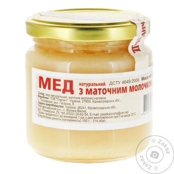 Pchelych Natural Honey with Royal Jelly 275g - buy, prices for Auchan - photo 1