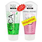 Cream Beautyderm for hands