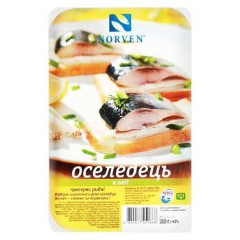Сельдь Norven филе-кусочки в масле 180г