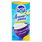 Молоко Lactel Легкое утро безлактозное ультрапастеризованное 1.5% 1кг