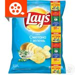 Lay's potato chips with sour cream and greens flavor 71g