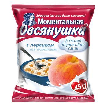 Каша овсяная Овсянушка с сахаром персиком и сливками быстрого приготовления 45г - купить, цены на ЕКО Маркет - фото 1