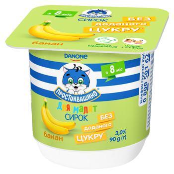 Prostokvashyno Banana Flavored Cottage Cheese with Bifidobacteria 8moths+ 3% 90g - buy, prices for CityMarket - photo 1