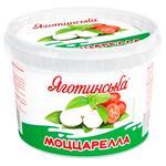 Сыр мягкий Яготинская Моццарелла в рассоле мини 50% 450г - купить, цены на Ашан - фото 1
