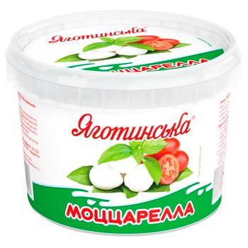 Сыр мягкий Яготинская Моццарелла в рассоле мини 50% 450г - купить, цены на Фуршет - фото 1