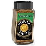 Chorna Karta Exclusive Brasilia instant coffee 95g