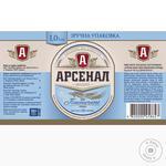 Пиво Арсенал Крепкое вкус пшеничного солода светлое 7% 1л - купить, цены на Фуршет - фото 2