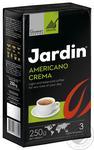 Кофе молотий Jardin Americano Crema