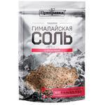 Pripravka With Mix Of Peppers Himalayan Salt