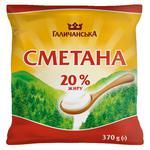 Сметана ГаличанськA 20% 370г