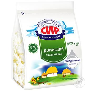 Bilotserkovsky Cottage cheese 5% 350g - buy, prices for Auchan - image 1