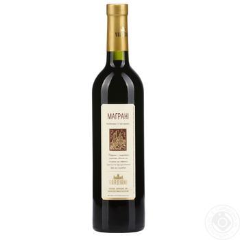 Вино Vardiani Маграни красное сухое 11,5% 0,75л