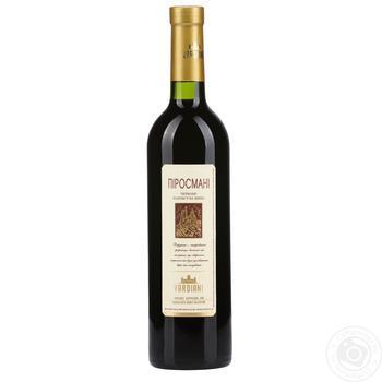 Vardiani Pirosmani Red Semi-Dry Wine 11,5% 0,75l - buy, prices for Novus - image 2