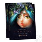 Книга Киевский Дом Книги Лесная Песня