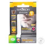 Бальзам д/губ Біокон 4.6г для чоловіків