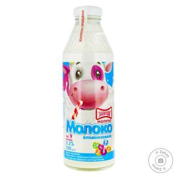 Молоко Злагода 3.2% для детского питания от 9 месяцев 200г - купить, цены на Novus - фото 1
