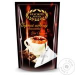 Favorite Foods Hot Chocolate 200g