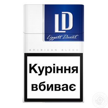 LD Cigarettes Blue Limited
