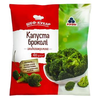 Rud Frozen Broccoli 400g