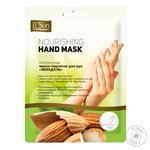 Маска-перчатки для рук El' Skin Миндаль питательная 1пара