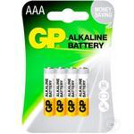 GP Gray ААA Batteries 4pcs