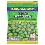 Горох Tong Garden жареный соленый 50г