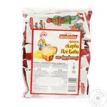 Kondissima Treasures of Aliba Baba Fructose Candy 210g