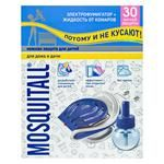 MOSQUITALL Gentle Protection Against Mosquito Electrofumigator + Liquid for 30 nights 30ml
