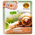 Маска Aspasia Eco тканевая для лица с экстрактом муцина улитки