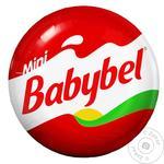 Сыр Babybel Mини полутвердый 45% 20г