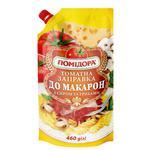Заправка томатная Помідора для макаронов с сыром и грибами 460г